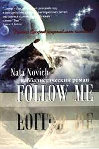 Nata Novich, Follow Me