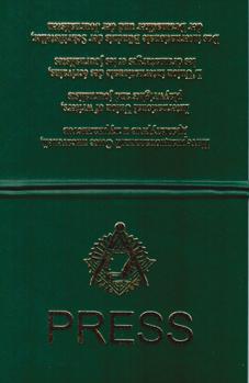 паспорт1