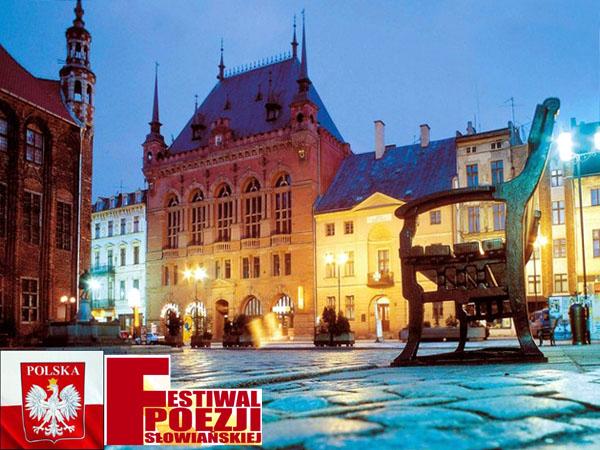 Международный Фестиваль Славянской поэзии в Польше