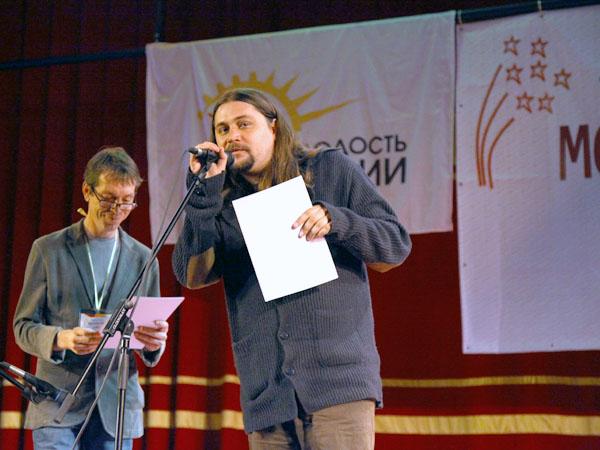 Александр Гриценко на церемонии награждения