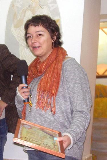 Карина Шаинян