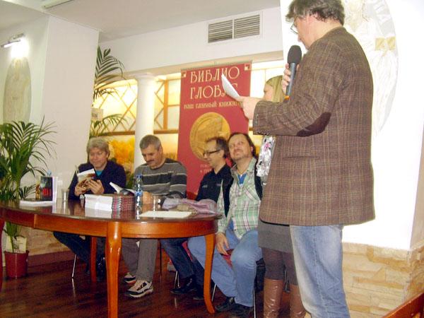 Андрей Синицин, Дмитрий Байкалов, Андрей Щербак-Жуков, Анна Лизунова, Анатолий Леонов