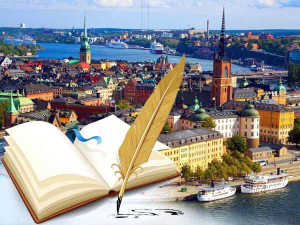 Швеция для писателей России