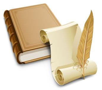 перо и книга
