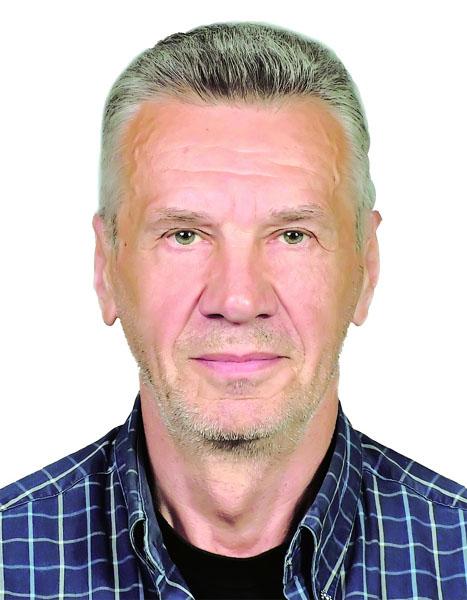 Никитин Юрий Анатольевич