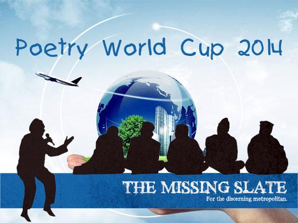 Всемирный поэтический турнир - 2014