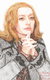 Байрос Марина Филипповна