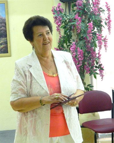 Юрина Татьяна Давидовна