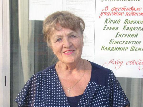 Плаксина Нина Викторовна
