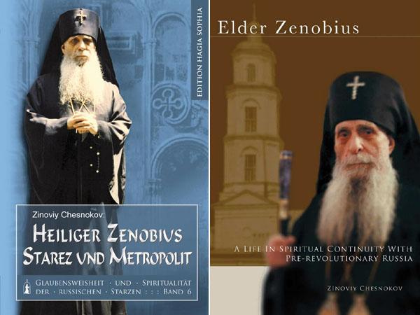 Книги Зиновия Чеснокова в переводах на иностранные языки