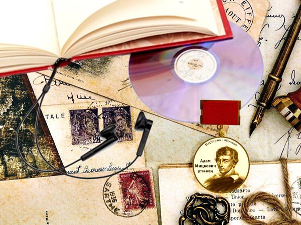 Внимание, конкурс! Запишите аудиокнигу и номинируйтесь на большую литературную награду!