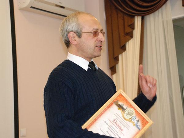 Казарин Дмитрий Владимирович