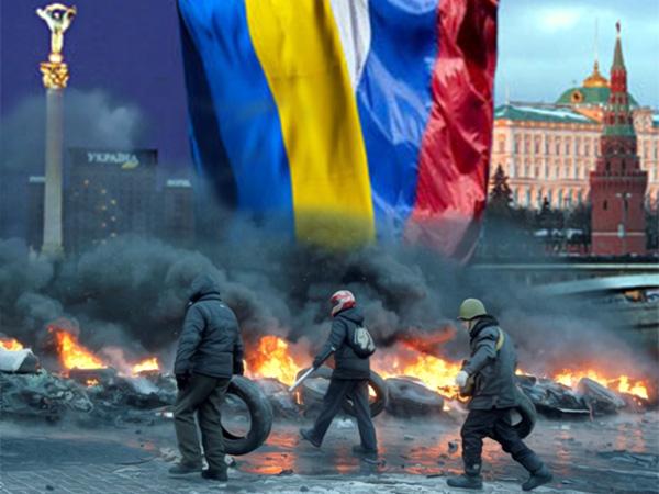 конференция «Украина и Россия после Майдана»