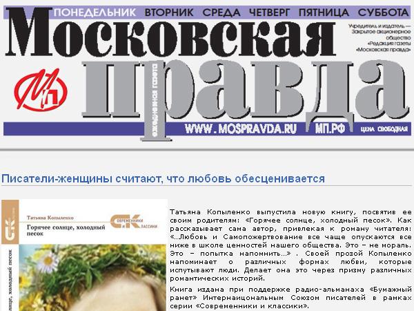 russkie-porno-zvezdi-familii
