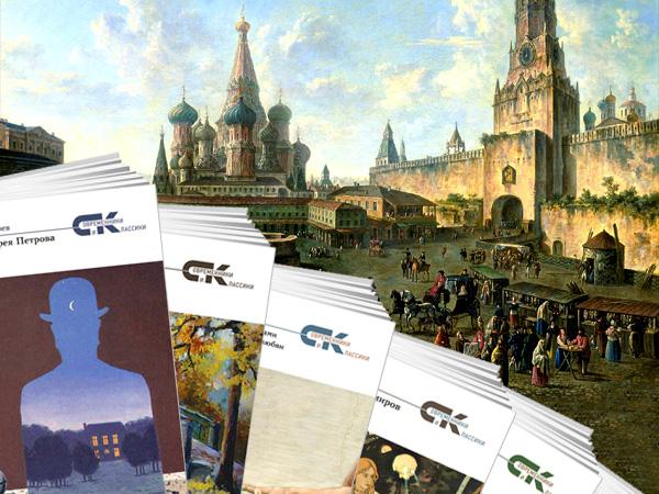 Московскую премию вручат на День города!