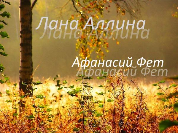 анонс Князева (Лана Алина)