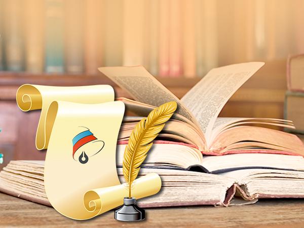 godovoi-plan-vyhoda-almanahov