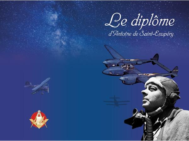 Список авторов, принявших участие в проекте «Автограф», в третьем выпуске, удостоенных диплома имени Антуана де Сент-Экзюпери!