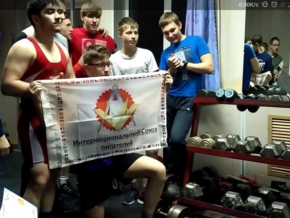 В Иркутской области прошли Новогодние соревнования по пауэрлифтингу