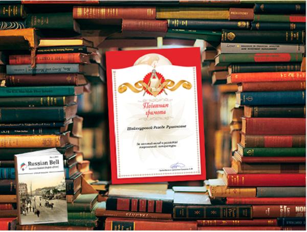 Поздравляем авторов, принявших участие в проекте «Библиотека премии Набокова»!