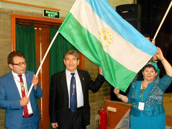 4 С флагом Башкортостана