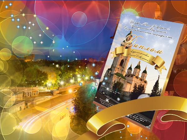 Фестиваль «Поехали! В Астрахань» — литературное мероприятие города в сентябре