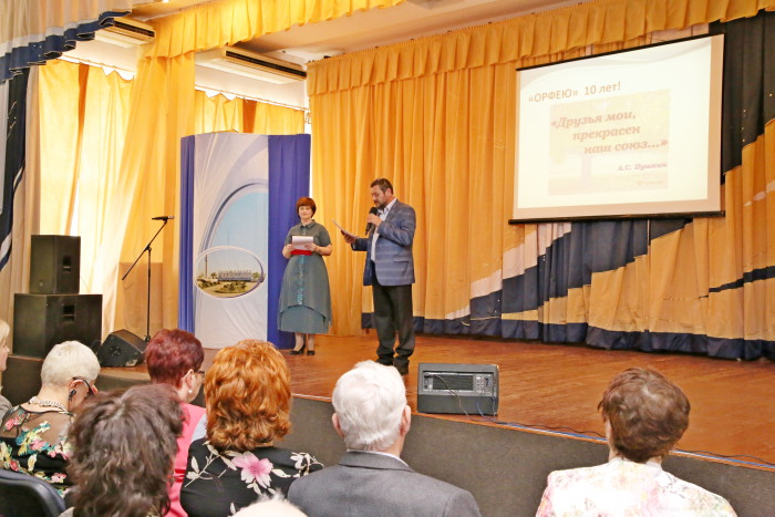 Выступление Юрия Васина члена правления КРО СПР