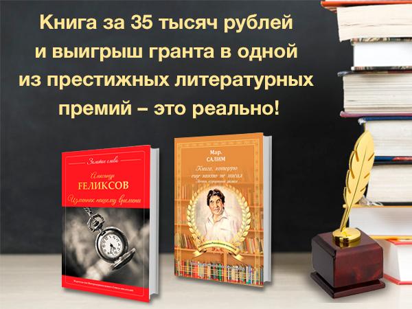 Книжные серии