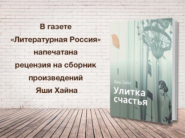 ШАБЛОН ДЛЯ КНИГ с текстом