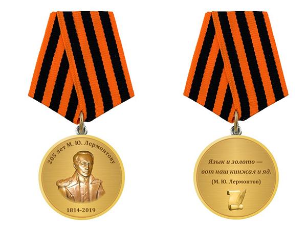 медален