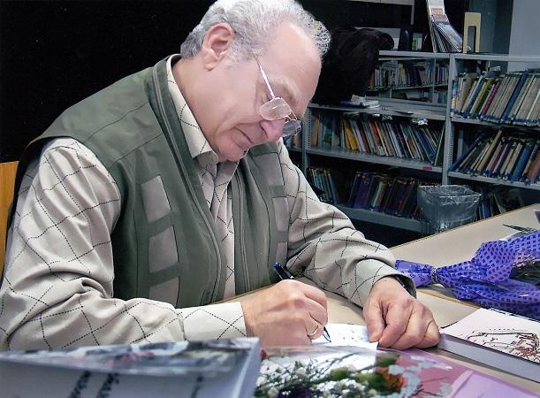 Скончался Борис Михайлович Эскин. Выражаем наши искренние соболезнования семье и близким покойного