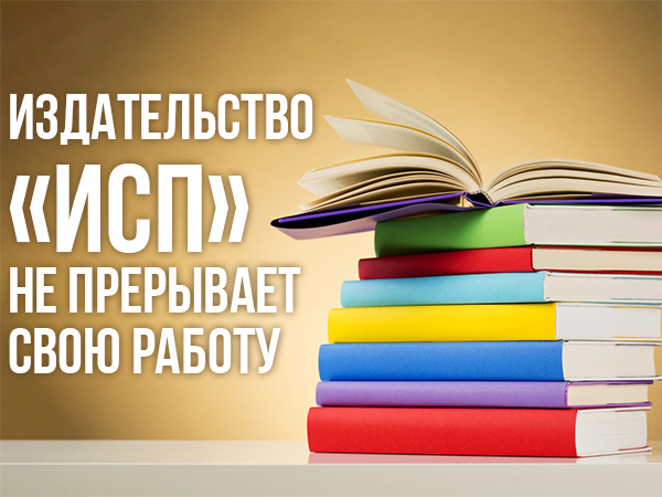арбайтмахтфрай