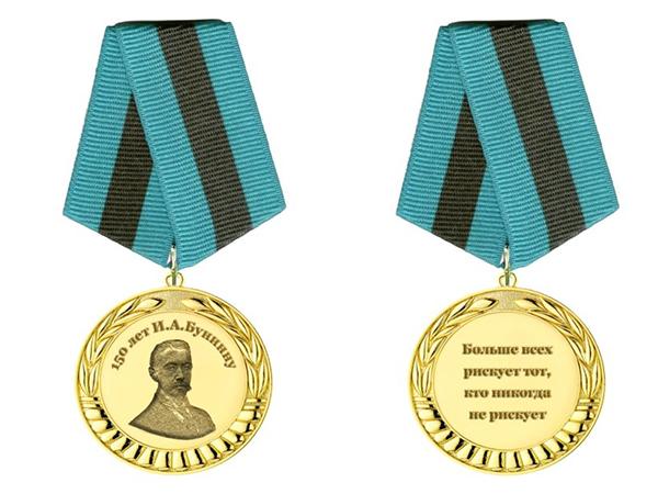 Макет медали