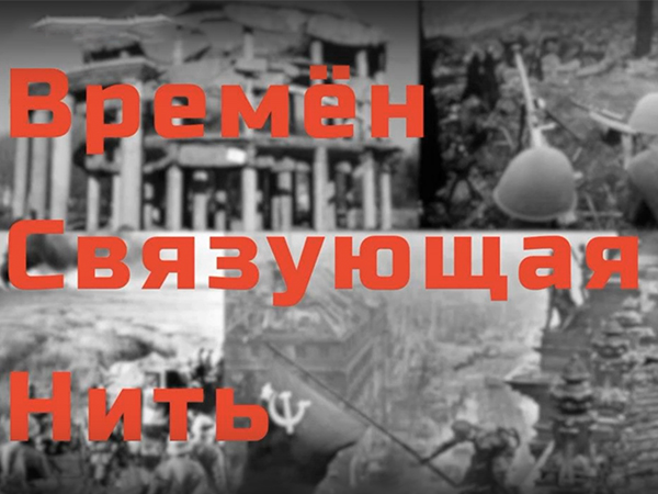 Волонтеры ЦГВ ВИВТ читают стихотворение Виктора Николаевича Иванова