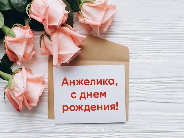 Анж др-1