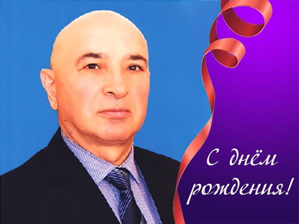 Интернациональный Союз писателей поздравляет Гасана Гаджимурадова с днем рождения!