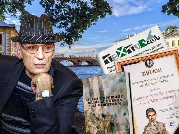 Международная премия им. Франца Кафки