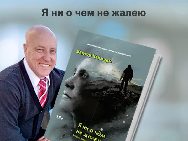 book — копия (2) (5)