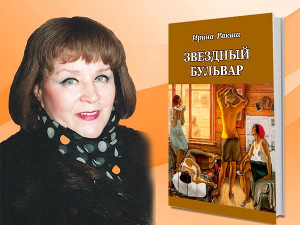 ракша ЗБ (1)