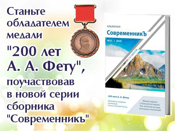 Fet5-_3__1602228886719