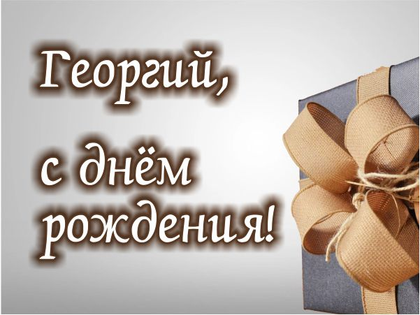 Dr.Georgiy_1605737751859