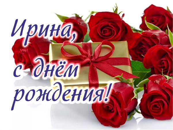 Dr.Irina.._1605737746512