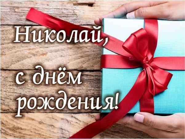Dr.Nikolay.._1605737808941