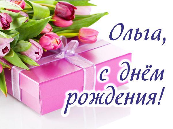Dr.Olga_1605737856926