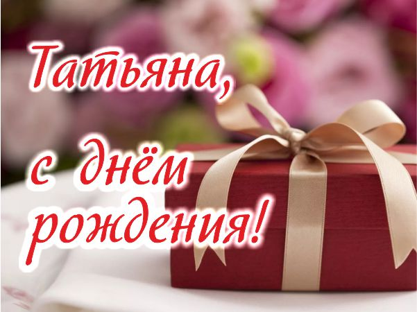 Dr.Tatyana...._1605737842944