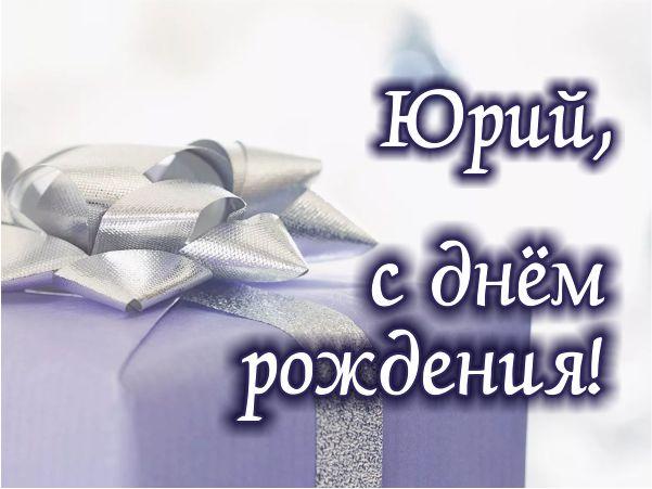 Dr.YUriy_1605737758960