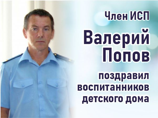 Valeriy-Popov_1609255115405
