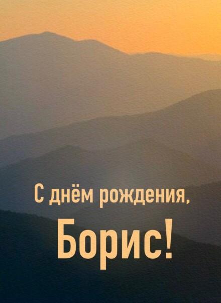 mobile_file_2021_01_17_21_10_02_1610981176553